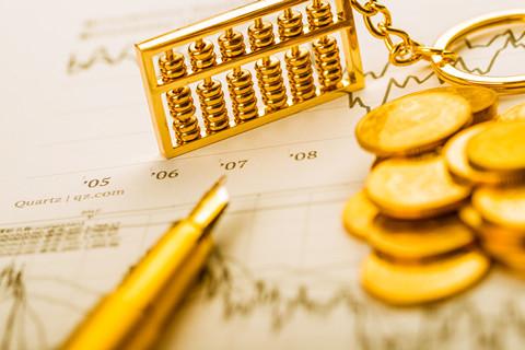 芝商所:中国经济增长减速 2019年GDP或仅增5%