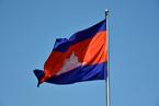 柬埔寨重要媒体被迫关停 折射柬政局角力日趋白热化