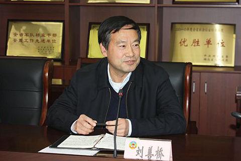 湖北省政协原副主席刘善桥严重违纪被