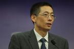 """西湖大学被指即将获批成立 摘掉""""筹""""字只待东风?"""