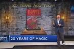 《哈利•波特》系列20年赚了300亿美元
