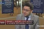 瑞银:中企海外并购规模略有缩小