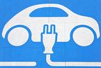 新能源车覆盖全岛 海南计划2030年前实现