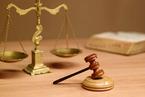吸取冤案教训 非法证据排除范围扩大