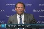 贝莱德:科技对通胀造成明显下行压力