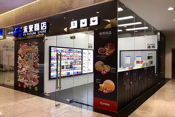 Chinese Food Retail Stores