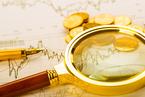 监管体改方向明确 国务院金融稳定发展委横空出世