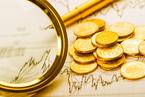 良序市场经济运行的制度基础