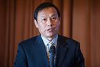 马国强:国有企业之间参股也是混合所有制