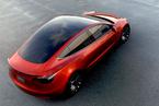 瑞银:特斯拉Model3有望实现单车盈利