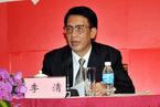 涉嫌受贿逾2000万 广东省环保厅原厅长受审