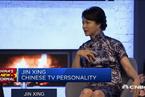 金星谈中国的世界经济领导力:现在该我们上了
