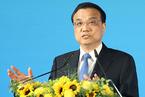 """李克强出席""""10+3""""领导人会议 倡建东亚经济共同体逐步迈向单一市场"""