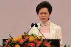 香港特区第五任行政长官林郑月娥宣誓就职