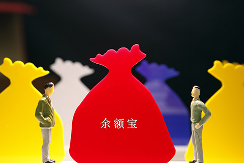 Yu'e Bao, the world's largest money market fund, is among institutions with
