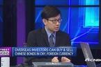 """瑞银:""""债券通""""落地 长期影响大于短期"""