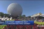 纽约邮报:电信巨头Verizon或有意收购迪士尼