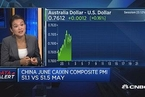 瑞银:6月财新服务业PMI显示经济保持稳健增长