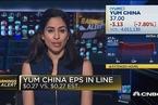 百盛中国二季度营收不及预期 股价跌8%