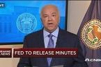 美联储6月会议纪要:缩表时间仍未定