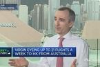 维珍航空CEO:中国市场对我们非常重要