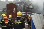 四川一废弃加油加气站拆除时发生爆炸 致1死2伤