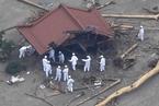 """台风""""南玛都""""席卷日本 房屋冲毁交通瘫痪"""