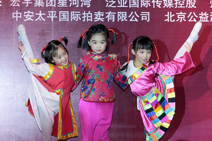 Beihai Kindergarten is one of four Beijing public schools looking to establish a new campus to help improve education in Xiongan New Area in neighboring Hebei province. Above, Beihai Kindergarten students perform in 2008 in Beijing. Photo: IC