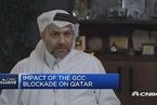 卡塔尔金融中心CEO:危机后卡塔尔将更强