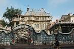 """天津著名景点""""瓷房子""""将被法院拍卖 1.4亿起拍"""