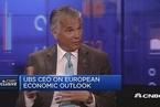 """瑞银CEO:采取""""联邦制""""是欧洲成功的惟一途径"""