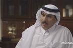 卡塔尔央行行长:我们的资本流入仍大于流出