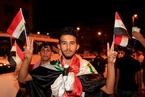 伊拉克民众街头狂欢 庆祝摩苏尔全面解放