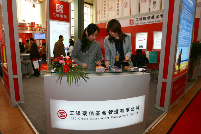 From 2012 to 2015, a former senior executive at ICBC Credit Suisse Asset Management Co. traded 104 stocks through accounts owned by his father and father-in-law, official media reported Saturday. Photo: Visual China