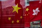 纪念日——财新记者镜头中的香港回归二十周年