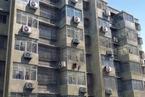"""人均住房面积40平遭质疑 统计局称不存在""""被平均"""""""