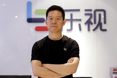 LeEco founder and chairman Jia Yueting. Photo: Visual China