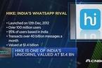 印度即时通讯软件Hike进军移动支付