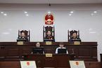 涉郭文贵第二案开封开庭 在豫骗贷及票据承兑近15亿元