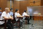 北京法院推警察证人出庭 促庭审实质化