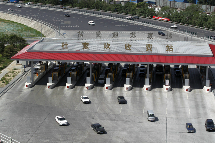 China's ministries of finance and transport have said that national and provincial toll road construction now can be financed only through toll revenue bonds. Photo: Visual China