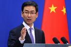 回应中国对朝出口上升21% 外交部:制裁措施无意损及民生需求