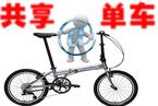 共享单车成灾 如何设计有效管理制度