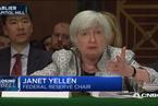 """耶伦:美国实现3%经济增长目标""""具有挑战"""""""