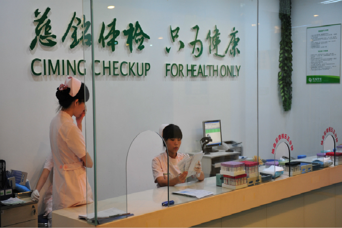 China's securities regulator has approved the acquisition of Beijing-based health-checkup chain Ciming by Shanghai-based health-checkup chain Meinian. Photo: IC