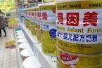 贝因美更名遭深交所问询 不再聚焦奶粉主业引争议