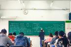 ESL大学排名出炉:中国六所高校进入国际TOP200