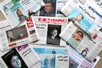 伊朗国有报纸为去世的女数学家打破头巾规定