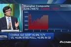 华侨银行:中国二季度GDP好于预期 去杠杆仍是关键