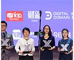 """财新网荣获""""2017互联网时代年度最具价值创新产品奖"""""""